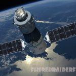 องค์การอวกาศ แห่งสหราชอาณาจักรกำลังหาทุนในการติดตามดาวเทียม